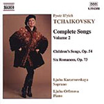 Tchaikovsky: Complete Songs, Volume 2 (CD)