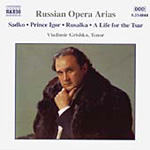 Russian Opera Arias Vol 2 (CD)
