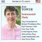 Tower: Instrumental Music (CD)
