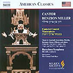 Benzion Miller - Cantorial Concert Masterpieces (CD)