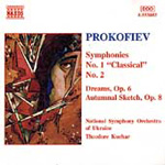 Prokofiev: Symphonies Nos 1 and 2 etc (CD)