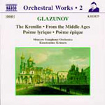 Glazunov: Orchestral Works (CD)