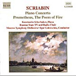 Scriabin: Piano Concerto; Prometheus (CD)