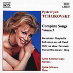Tchaikovsky: Complete Songs, Vol. 3 (CD)