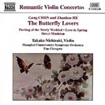 The Butterfly Lovers (CD)