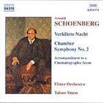 Schoenberg: Orchestral Works (CD)