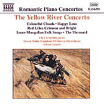 Yellow River Piano Concerto (CD)