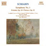 Scriabin: Symphony No 1 etc (CD)