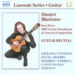 Dimitri Illarionov - Guitar Recital (CD)