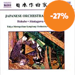 Japanese Orchestral Favourites (CD)