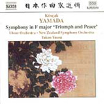 Yamada: Orchestral Works (CD)
