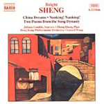 Sheng: Orchestral Works (CD)