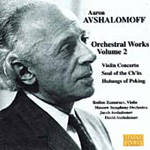 Avshalomoff: Orchestral Works, Vol 2 (CD)