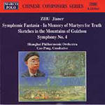 Jainer Zhu: Orchestral Works (CD)