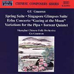 GU Guanren: Spring Suite; Gazing at the Moon (CD)
