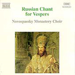 Russian Chant for Vespers (CD)