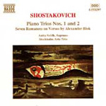 Shostakovich: Piano Trios Nos. 1 and 2 (CD)
