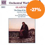 Glazunov: The King of the Jews (CD)