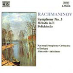 Rachmaninov: Symphony No. 3, etc (CD)