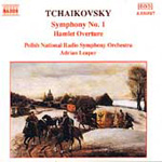 Tchaikovsky: Orchestral Works (CD)