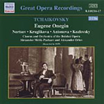 Tchaikovsky: Eugene Onegin (CD)