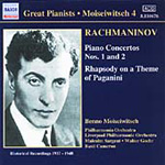 Rachmaninov: Piano Concertos Nos 1 and 2; Paganini Variations (CD)