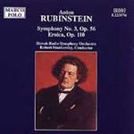 Rubinstein: Orchestral Works (CD)