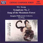 Sicong Ma: Orchestral Works (CD)