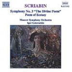Scriabin: Symphony No 3;Poem of Ecstasy (CD)