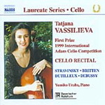 Tatjana Vassiljeva - Cello Recital (CD)