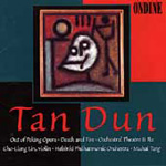 Tan Dun: Orchestral Works (CD)