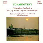 Tchaikovsky: Suites for Orchestra (CD)