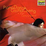 Piano Dance - Gloria Cheng (CD)