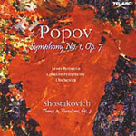 Popov: Symphony No 1; Shostakovich: Theme and Variations (CD)