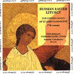Russian Easter Liturgy (CD)
