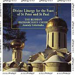 Divine Liturgy for the Feast of St Peter and St Paul (CD)