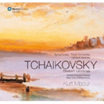 Tchaikovsky: Complete Symphonies and Piano Concertos (CD)