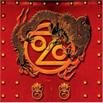 Don't Mess With The Dragon (CD)