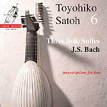 Bach: 3 Solo Cello Suites (CD)