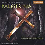 Palestrina: Music for Holy Saturday (CD)