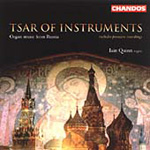 Tsar of Instuments (CD)