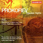 Prokofiev: Egyptian Nights; Hamlet (CD)