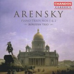 Arensky: Piano Trios (CD)