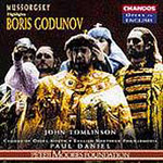 Mussorgsky: Boris Godunov (highlights in English) (CD)