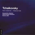 Tchaikovsky: Piano Concerto No 1; Suite No 4 (CD)