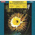 Tchaikovsky: Works for Cello and Orchestra (CD)