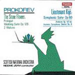 Prokofiev: Orchestral Works (CD)