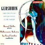 Gershwin: Works for Piano & Orchestra (CD)