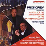 Prokofiev: Vocal & Orchestral Works (CD)