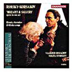 Rimsky-Korsakov/Glinka: Vocal Works (CD)